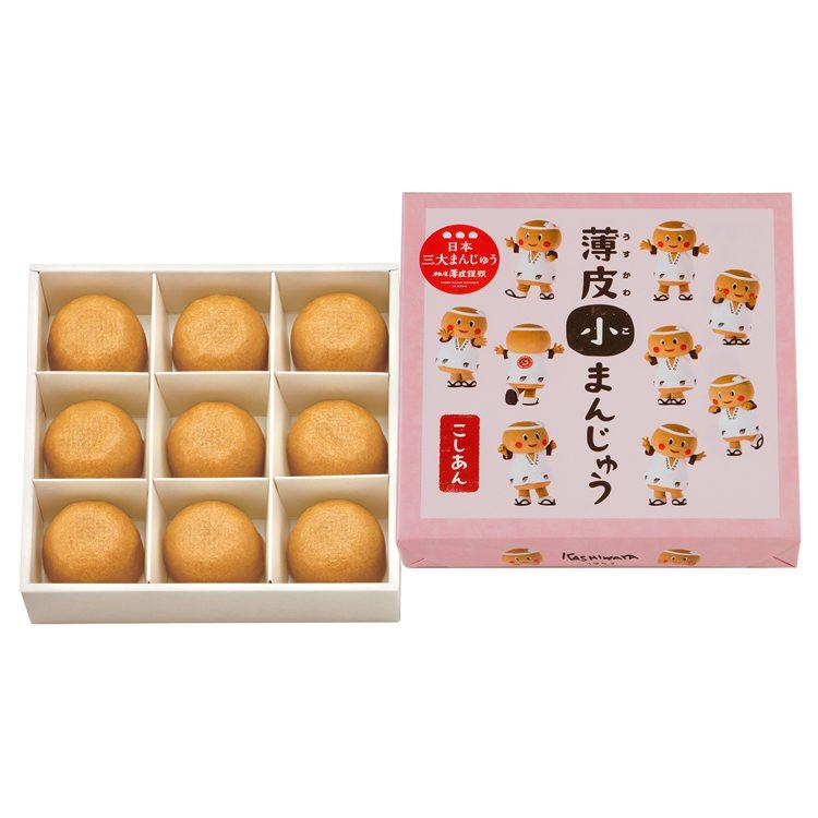 薄皮小饅頭こしあん(うすかわくん限定パッケージ)