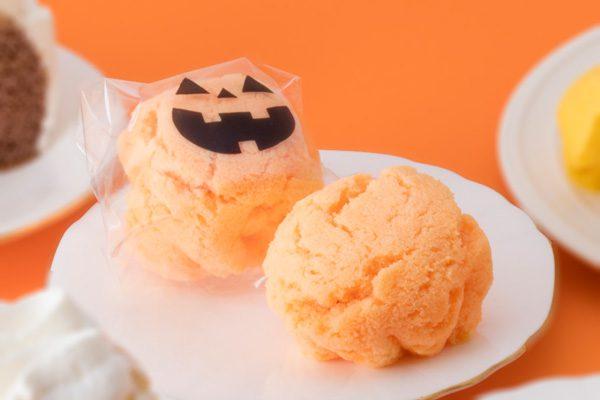 赤かぼちゃ餡のジャックくん