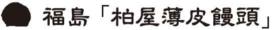 usukawa_title